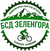 БСД Зеленгора Калиновик